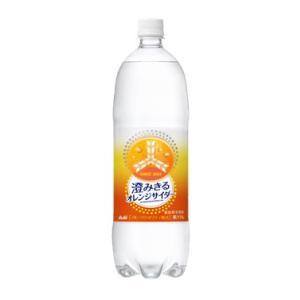 アサヒ 三ツ矢 澄みきるオレンジサイダー 1.5L×1ケース/8本(008)