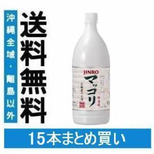 送料無料 JINRO マッコリ 1L×15本(015) 眞露 ジンロ|bigbossshibazaki