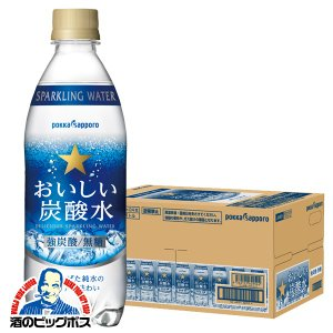ポッカサッポロ おいしい炭酸水 500mlペッ...の関連商品8