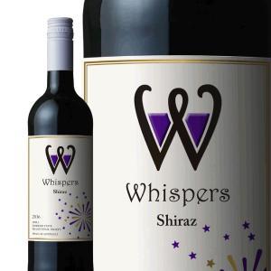 赤ワイン フルボディ ウィスパーズ カベルネシラーズ 750ml wine|bigbossshibazaki