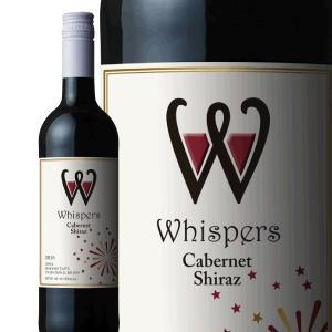 赤ワイン フルボディ ウィスパーズ シラーズ 750ml wine|bigbossshibazaki