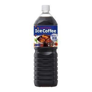 ポッカサッポロ アイスコーヒー 味わい微糖 1.5L×1ケース(8本)(008)