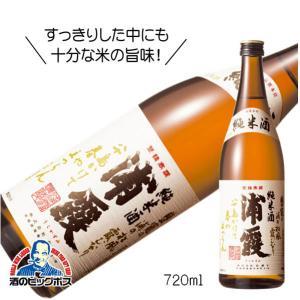 日本酒 日本酒 浦霞 純米酒 720ml