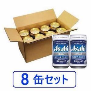アサヒ 本生アクアブルー 350ml×8缶 008 beerの商品画像