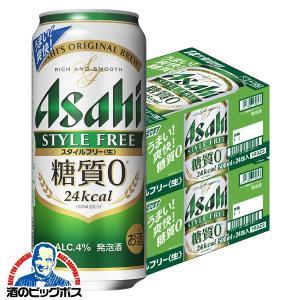 発泡酒ビール 送料無料 アサヒ スタイルフリー 500ml×...