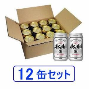 アサヒ スーパードライ 350ml×12缶の関連商品9
