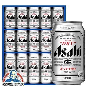 母の日 ビール beer ギフト 送料無料 アサヒ AS-4G スーパードライ セット 内祝い お祝...