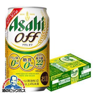 ビール類 発泡酒 新ジャンル beer アサヒ ビール オフ 350ml×1ケース/24本(024)