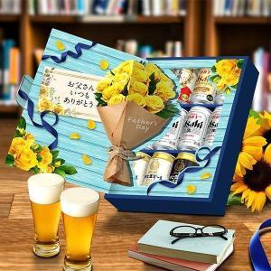 2021年5月18日限定発売 父の日 プレゼント ギフト ビール beer 送料無料 アサヒ SDF...