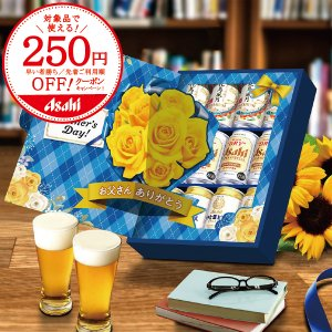2021年5月18日限定発売 父の日 プレゼント ギフト ビール beer 送料無料 アサヒ JSF...