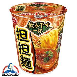 カップ麺 送料無料 飲み干す一杯 担担麺×1ケース/12個 エースコック(012)