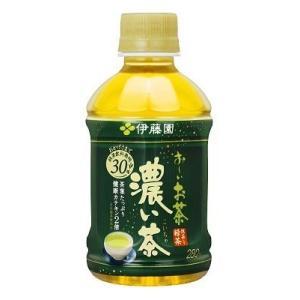 伊藤園 お〜いお茶 濃い茶 280ml×24本(024)