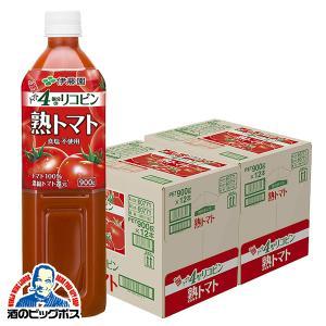トマトジュース ソフトドリンク 送料無料 伊藤園 熟トマト 900g×2ケース/24本(024) 『...
