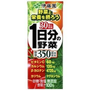 【6ケースまで1個口】伊藤園 1日分の野菜 紙...の詳細画像1