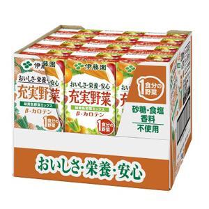 野菜ジュース 野菜ジュース 伊藤園 充実野菜 緑黄色野菜ミッ...