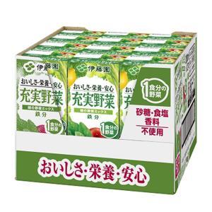 野菜ジュース 伊藤園 充実野菜 緑の野菜ミックス 紙パック ...