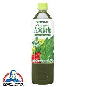 野菜ジュース 伊藤園 充実野菜 緑の野菜ミックス 930g×...