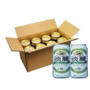キリン 淡麗 グリーンラベル 350ml×8缶(008) beer|bigbossshibazaki|02