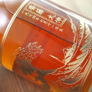 名入れ彫刻 キリン 富士山麓 樽熟原酒 50度 葛飾北斎 富嶽三十六景 彫刻ボトル 700ml ウイスキー gift whisky|bigbossshibazaki|02