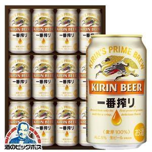 母の日 ビール beer ギフト 送料無料 キリン K-IBI 一番搾り セット 内祝い お祝い お...