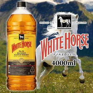 ホワイトホース ファインオールド 40度 4000ml(4L) ブレンデッドウイスキー