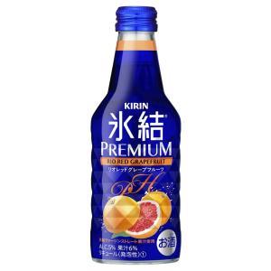 送料無料 キリン 氷結プレミアム リオレッドグレープフルーツ  瓶240ml 2ケース(48本入)(048)|bigbossshibazaki|02