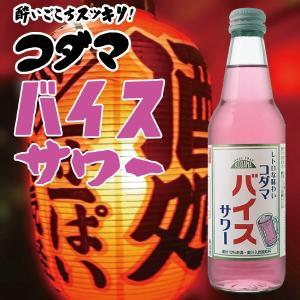 割り材 コダマ バイスサワー 送料無料 返却不要ワンウェイ瓶 340ml×1ケース/15本(015)|bigbossshibazaki