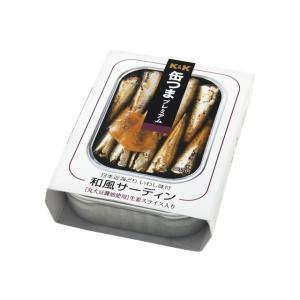 缶つまプレミアム 日本近海どり 和風サーディン 105g×1個 bigbossshibazaki