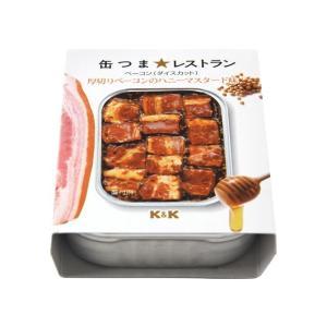 缶つま★レストラン 厚切りベーコンのハニーマスタード味 105g×1個 bigbossshibazaki