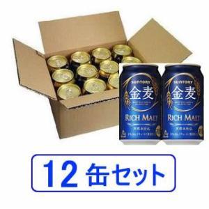 サントリー 金麦 350ml×12缶(012)の関連商品9
