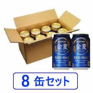 サントリー 金麦 350ml×8缶(008)の商品画像