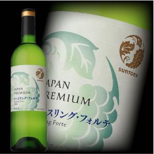 サントリー ジャパンプレミアム リースリング・フォルテ 750ml wine bigbossshibazaki