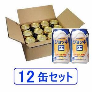 サントリー ジョッキ生 350ml×12缶(012)の関連商品6