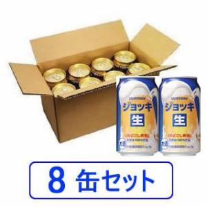 サントリー ジョッキ生 350ml×8缶(008)の関連商品8