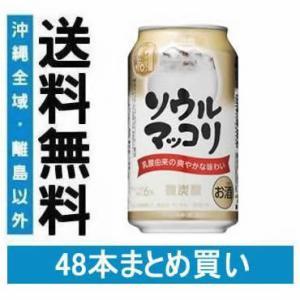 送料無料 サントリー ソウルマッコリ 350ml×48本(048)|bigbossshibazaki