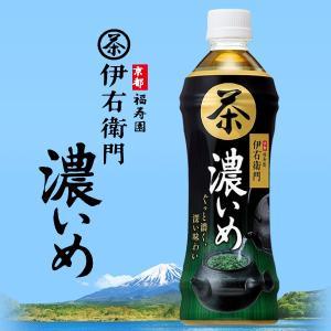 サントリー緑茶 伊右衛門 濃いめ 500ml×24本(024)