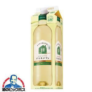 サントリー デリカメゾン 白 パック 1.8L ほのかな甘口