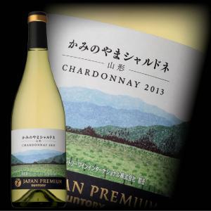 サントリー ジャパンプレミアム かみのやまシャルドネ 2014 750ml wine bigbossshibazaki