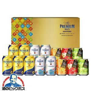 ビール ジュース ギフト セット beer 送料無料 サントリー FA30P ファミリーセット 詰め...