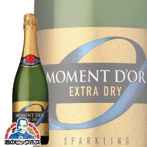 フレシネ社との共同開発によるスパークリングワイン モマンドール ブリュット 750ml