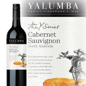 ヤルンバ ワイ シリーズ カベルネ・ソーヴィニヨン 750ml オーストラリア wine|bigbossshibazaki