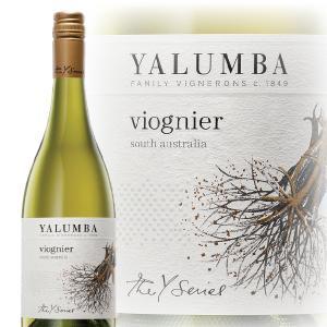 ヤルンバ ワイ シリーズ ヴィオニエ 750ml オーストラリア wine|bigbossshibazaki