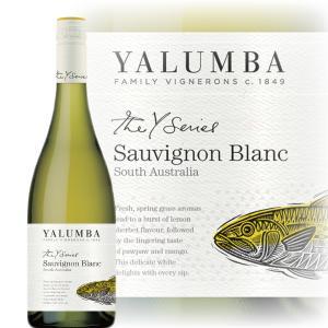 ヤルンバ ワイ シリーズ ソーヴィニヨン・ブラン 750ml オーストラリア wine|bigbossshibazaki