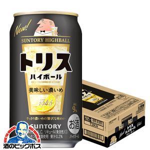 ハイボール 送料無料 トリスハイボール 濃いめ 1ケース/350ml×24本(024)