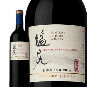 日本 赤ワイン サントリー 塩尻ワイナリー 岩垂原メルロ 2014 750ml  wine|bigbossshibazaki