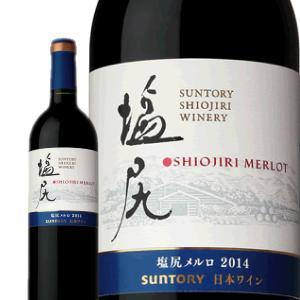 日本 赤ワイン サントリー 塩尻ワイナリー 塩尻メルロ 2014 750ml  wine|bigbossshibazaki