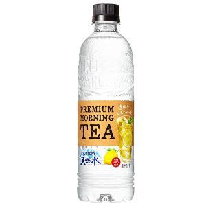 サントリー天然水 PREMIUM MORNING TEA レモン 550ml×1ケース/24本(024)|bigbossshibazaki
