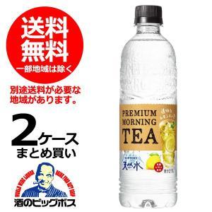 送料無料 サントリー天然水 PREMIUM MORNING TEA レモン 550ml×2ケース/48本(048)|bigbossshibazaki