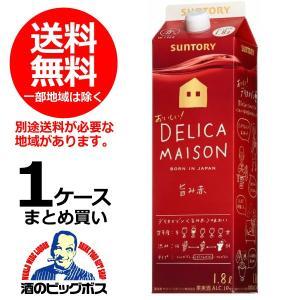 送料無料 サントリー デリカメゾン 赤 パック 1.8L×1ケース/6本 ミディアムボディ(006)