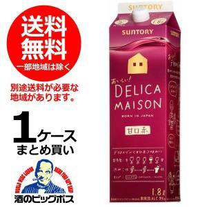 送料無料 サントリー デリカメゾン 甘口赤 パック 1.8L×1ケース/6本 ライトボディ(006)